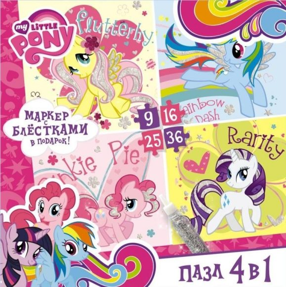 "Пазлы 4 в 1 ""My little pony"" 9*16*25, 36 элементов"