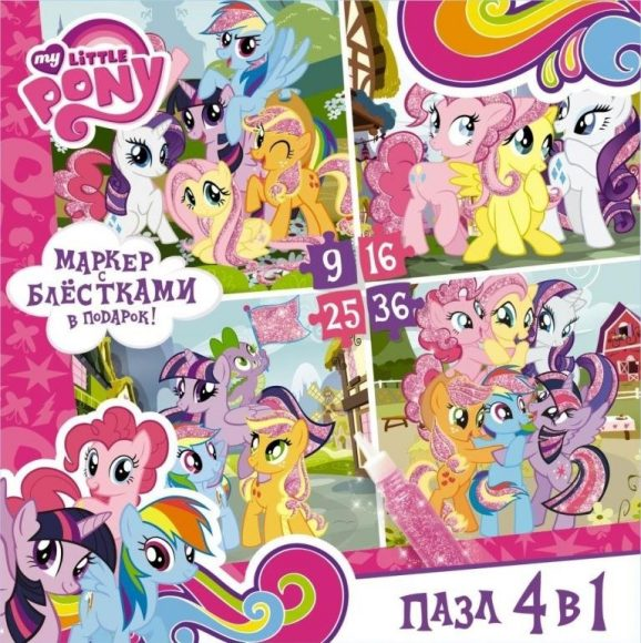 "Пазлы 4 в 1 ""My little pony"" 9*16*25, 36 элементов."