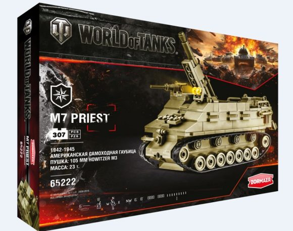 Конструктор World of Tanks М7 Priest, 307 деталей 65222