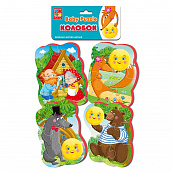 Пазлы Мягкие Baby puzzle Сказки Колобок NEW